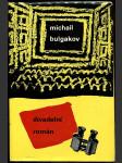 Divadelní román - náhled
