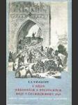 Z dějin národních a politických bojů v Čechách roku 1848 - náhled