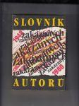 Slovník zakázaných autorů (1948-1980) - náhled