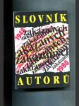 Slovník autorů 1948-1980 - náhled