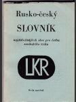Rusko-český slovník nejdůležitějších slov pro četbu sovětského tisku - náhled