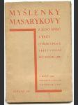 Myšlenky Masarykovy z jeho spisů a řečí - výbor z prací - náhled