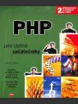 PHP pro úplné začátečníky - náhled