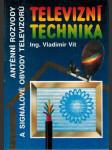 Televizní technika (1993) - náhled