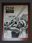 Soubor 12 fotografií ČSSR III celostátní spartakiáda 1965 - náhled