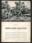 Výstava Umění staré a nové Číny : V Praze ... od 22.6-22.7.1951 - náhled