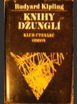 Knihy džunglí (Mauglí) - R. Kipling. - náhled