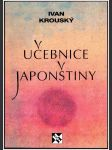 Učebnice japonštiny - náhled