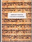 Hebrejský knihtisk vČechách a na Moravě - náhled