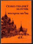 Česko-thajský slovník - náhled
