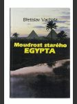 Moudrost starého Egypta - náhled