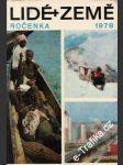 Ročenka 1978 Lidé a Země, zeměpisný a cestopisný měsíčník - náhľad