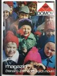 Náš domov 1973 - magazín čtenářů Zemědělských novin - náhled