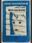 Dětství Jana Kryštofa - náhled