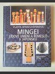 Mingei - lidové umění a řemeslo v Japonsku - náhled
