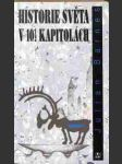 Historie světa v 10 1/2 kapitolách - náhled