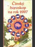 Čínský horoskop na rok 2007 - náhled