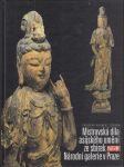 Mistrovská díla asijského umění ze sbírek Národní galerie v Praze - náhled