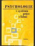 Psychologie v systému práce s lidmi - náhled