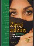 Závoj a džíny. Ženy v islámském světě. - náhled