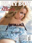 Playboy 03/2014 (A) - náhled