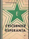 Cvičebnice esperanta - podpis autora - náhled