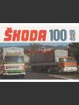 LIAZ - ŠKODA 100.05 a 100.45 - reklamní prospekt -ANGLICKY - náhled