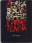 Česká bibliografie v době temna - náhled
