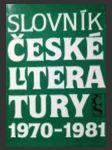 Slovník české literatury 1970-1981 - náhled