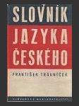 Slovník jazyka českého - náhled