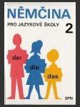 Němčina pro jazykové školy 2.díl - náhled
