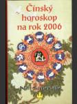 Čínsky horoskop na rok 2006 - náhled