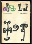 Ďáblův elixír - listy, jež zanechal bratr Medard, kapucín, vydává autor Fantastických kusů po Callotově způsobu - náhled
