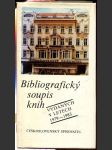 Bibliografický soupis knih vydaných v letech 1979-1983 Československý spisovatel - náhled