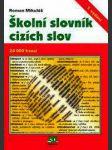 Školní slovník cizích slov - náhled