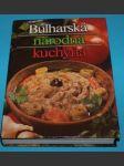 Bulharská národná kuchyňa - slovensky! - náhled