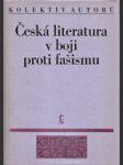 Česká literatura v boji proti fašismu - náhled