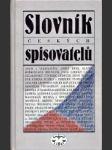 Slovník českých spisovatelů - náhled