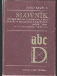 Slovník starovekých a stredovekých autorov, prameňov a knižných skriptorov so slovenskými - náhled