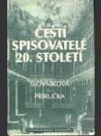 Čeští spisovatelé 20. století - náhled