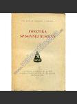 Fonetika spisovnej ruštiny - náhled