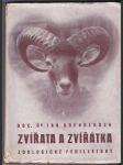 Zvířata a zvířátka - zoologické feuilletony - náhled