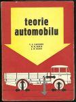 Teorie automobilu - kol. autorů - náhled