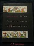 Dějiny československé v 99 odstavcích (A4, Oppl., nestr., il. R. Lander) - náhled