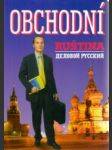 Obchodní ruština - náhled