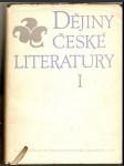 Dějiny české literatury I. II. a III. - kol. autorů - náhled