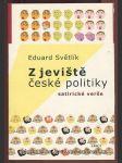 Z jeviště české politiky - satirické verše - náhled