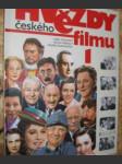 Hvězdy českého filmu 1 - náhled