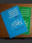Základy moderní spisovné arabštiny I.-II. - náhled