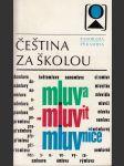 Čeština za školou - náhled